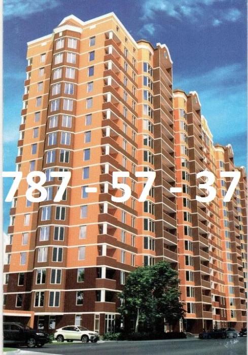 Продам красивую 1-комн. квартиру с потрясающим видом на Дюковский сквер на  ул.  618230