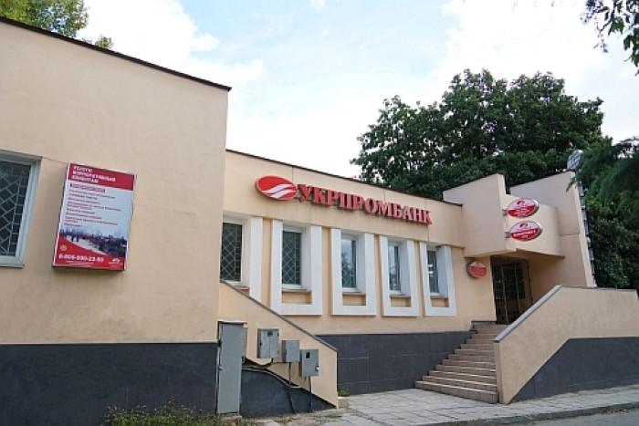 Продается отдельностоящее здание в центре Алушты (Крым) - 285 кв.м. Свежий еврор 643230
