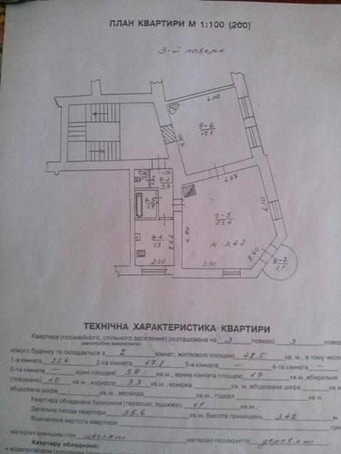 2 к-на кв-ра вул. Садовського (Винниківський р-к), 55,6/42/6,  3/3ц., правильна