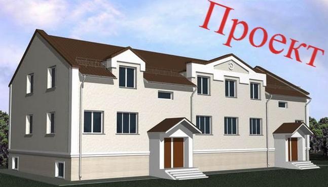 Незавершенный строительством Комплекс 750м.кв.+Мансарда в подарок 100м.кв.