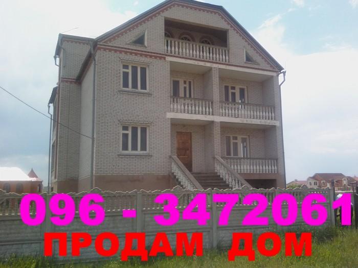 Гатное-Киево-Святошинский р-н. - Продам новый дом