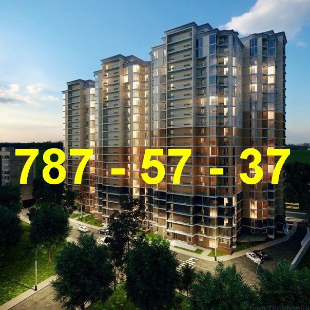 Продажа квартир, 1-к. в ЖК Балковский. Без посредников.