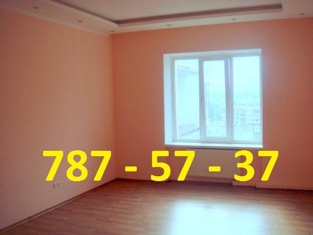 Продажа квартир, 2-ком. с ремонтом.