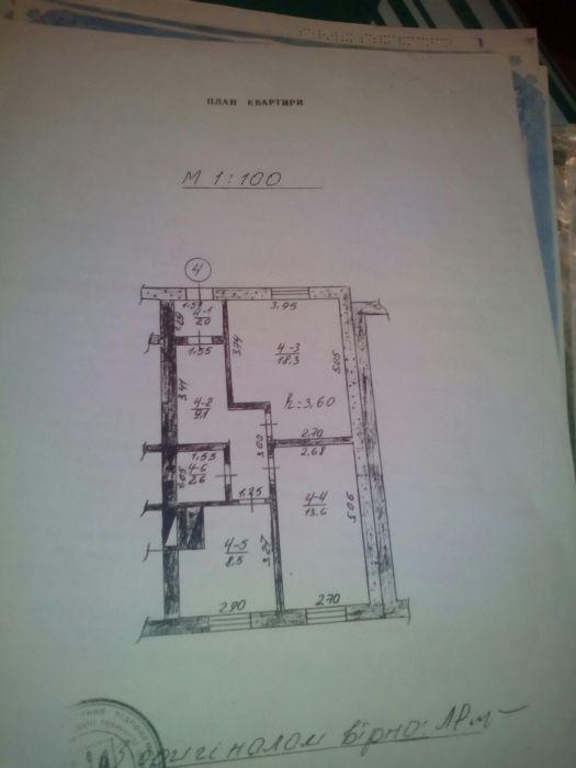 2-х комнатна квартіра в смт Попільня 54кв