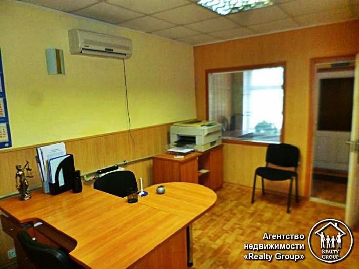 Шикарный офис в центре города