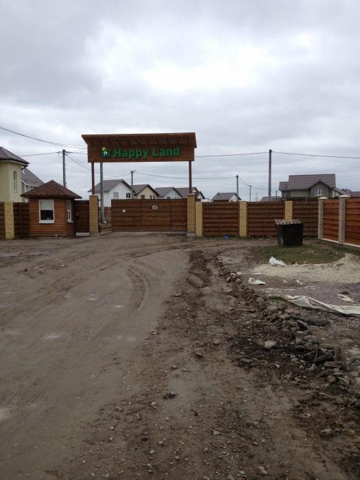продажа земельного участка под строительство