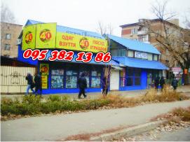 Торговый павильон по ул. Буденного, около Восточного рынка, 16, 28, 32 кв.м.,