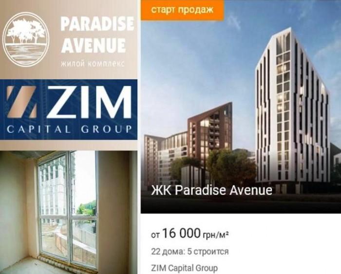 2 комнатная новая квартира в ЖК Paradise Avenue