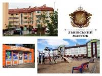 2 комнатная отдельная квартира, новостройка - Застройщик ЖК Львiвський маєток пр 618198