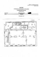 Продам отдельно стоящее здание 520 м2 красная линия Площадь Восстания без комиссии