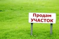 Продам свой участок в Бориспольском районе.